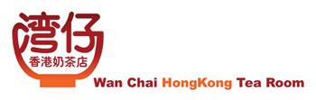 Wan Chai Hong Kong Tea Room Franchise Business Opportunity