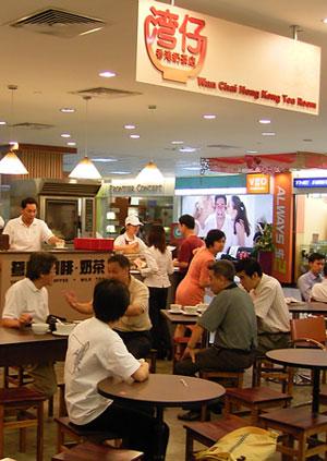 Wan Chai Hong Kong Tea Room