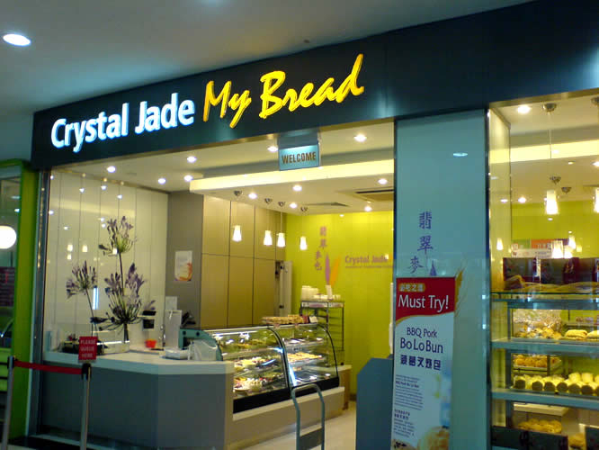 Crystal Jade My Bread Franchise Business Opportunity