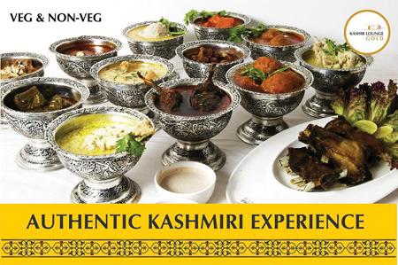 Kashir Lounge Franchise Opportunity